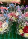 アレンジメント 550円(税込)