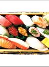 特上握り寿司(本まぐろ入) 1,274円(税込)