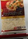 ヨシダ ミックスチーズ230g 322円(税込)
