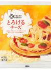 とろけるチーズ 534円(税込)