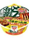 日清の汁なしどん兵衛 濃い濃い濃厚ソース焼うどん 127円(税込)