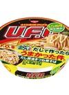 日清焼そばU.F.O. だし醤油きつね焼そば 127円(税込)