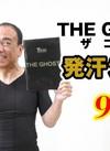 THE GHOST 発汗シャツ 1,078円(税込)