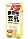 無調整豆乳 171円(税込)