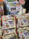 らぁ麺屋 飯田商店監修醤油味 430円(税込)
