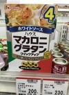 マカロニグラタン 216円(税込)