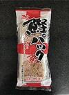 ヤマヒデ鰹パック 20円引