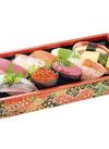 母の日にぎり寿司 862円(税込)