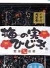 梅の実ひじき 702円(税込)