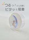 ☆タオルを差し込むだけのタオルホルダー☆ 110円(税込)
