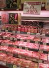 お肉のよりどりセール 1,080円(税込)