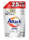 アタックZERO詰替 各種 657円(税込)