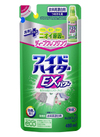 ワイドハイターEXパワー詰替 162円(税込)