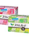 ロリエ スリムガード 305円(税込)