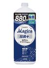 CHARMY Magica 360円(税込)