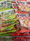 グリーン豆 うすピー いかピーナ 105円(税込)
