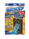 虫よけバリアブラック3Xパワー260日 821円(税込)