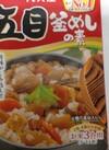 丸美屋 五目釜めしの素 171円(税込)