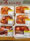 鶏むね肉のみそ漬 75円(税込)