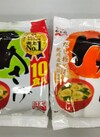 あさげ・ゆうげ徳用 214円(税込)