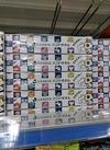Jリーグハンドタオルボックス100組5箱 481円(税込)
