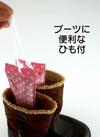☆靴の脱臭・乾燥剤☆ 110円(税込)