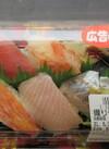 握り寿司(千歳) 918円(税込)