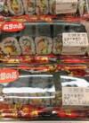 五色中巻寿司 410円(税込)
