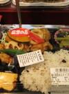 たっぷり野菜と愛知県産鶏黒酢和えの十八穀ご飯弁当 518円(税込)