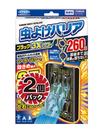虫よけバリアブラック3Xパワー玄関用260日 2個パック 1,617円(税込)
