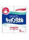 ピーチキッチンタオル 173円(税込)