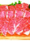 国産牛バラ焼肉用 798円(税抜)