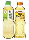 料理酒 159円(税込)