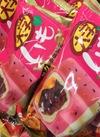 あいすまんじゅう(大学いも) 63円(税込)