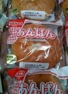 菓子パン各種 83円(税込)