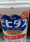 ビヒダスヨーグルト 106円(税込)