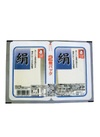 絹ごし 74円(税込)