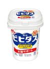 ビヒダスヨーグルト 139円(税込)