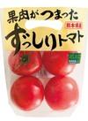 食卓応援セレクト ずっしりトマト 429円(税込)