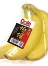極撰バナナ 278円(税込)