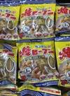 焼ビーフン 107円(税込)