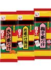 お茶づけ海苔 139円(税込)