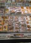 宇和島じゃこ天 214円(税込)