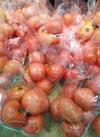 トマト大袋 419円(税込)