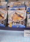 わらびもち 324円(税込)
