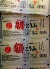 絹とうふ 53円(税込)