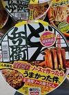 汁なしどん兵衛 濃い濃い濃厚ソース焼うどん 149円(税込)