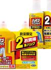 パイプユニッシュ・プロ 434円(税込)