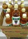 穀物酢 96円(税込)