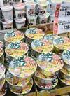 日清の汁なしどん兵衛 濃い濃い濃厚ソース焼きうどん 138円(税込)